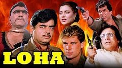 Loha Full Movie | Hindi Action Movie | Dharmendra | Shatrughan Sinha | Karan Kapoor | Thriller Movie