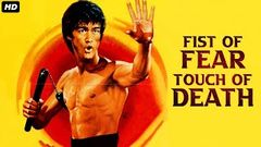Fist Of Fear Touch Of Death - Full Length Martial Arts Action Hindi Movie