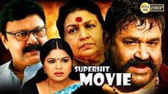 Tamil Super Hit HD Movie VIYATNAM COLONY Full Movie Uploaded 2016 | Latest Tamil Movie Upload 2016