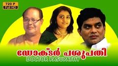 Dr pasupathy malayalam movie | malayalam full movie | comedy malayalam movie | Innocent
