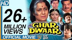 Ghar Dwaar Hindi Full Movie Tanuja Sachin Raj Kiran Eagle Hindi Movies
