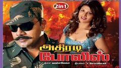 Police Athigari | Super Hit Tamil Full Action Movie HD | Tamil Police Action Full Movie|Saikumar