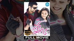 Ishq Telugu Full Length HD Movie Nitin Nithya Menon Telugu Latest Movies