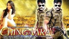 Chingaara 2015 - Darshan, Deepika | Dubbed Hindi Movies 2015 Full Movie