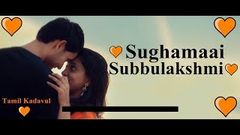 Sughamaai Subbulakshmi HD | Malaysian tamil Movie | Love Story |