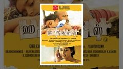 Haridas (ஹரிதாஸ்) 2013 Tamil Full Movie - Sneha Prasanna Kishore