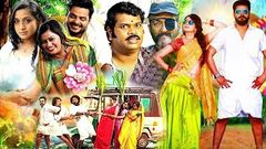 Kumbalangi Nights malayalam full movie 2019 | malayalam latest full movies 2019