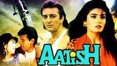& 039;Aatish& 039;: Feel the Fire | Full Hindi Movie | Sanjay Dutt Raveena Tandon | HD