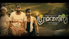 New Release Malayalam Hit Comedy Thriller Full Movie Gramavasees | Latest Comedy Blockbuster Movie