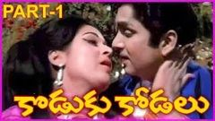 Koduku Kodalu - Telugu Full Length Movie - ANR, Vanisree, SVR, Rajababu