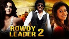 Rowdy Leader 2 (Super) 2017 New Released Full Hindi Dubbed Movie | Upendra Nayanthara