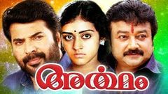 Malayalam Movie 👈👉 ARTHAM 👈👉 Crime Movie 👈👉 Megastar Mammooty 👈👉 Jayaram 👉 Speed Klaps Malayalam