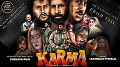 Karma (1986) | Evergreen Hindi Movie | Dilip Kumar, Anil Kapoor, Jackie Shroff, Naseeruddin Shah