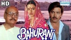Bahurani (HD) - Rakesh Roshan | Rekha | Utpal Dutt - Superhit 80& 039;s Hindi Movie -(With Eng Subtitles)