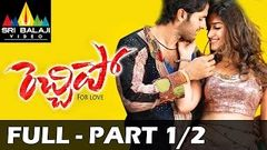 Rechhipo Telugu Full Movie | Part 1 2 | Nitin Ileana | With English Subtitles