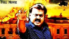 Annai Bhoomi | Captain Vijayakanth Super Hit Tamil Full Movie | HD