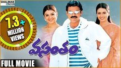 Vasantam Telugu Full Length Movie Venkatesh Aarti Agarwal Kalyani