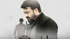 Mohanlal Telugu Full Length Movie