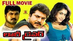 LORRY DRIVER | TELUGU FULL MOVIE | SARATH KUMAR | RAMYA KRISHNA | MEENA | TELUGU CINEMA CLUB