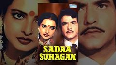 Suhaag Raat - Full Hindi Movie | Jeetendra Sulochana Latkar Rajshree | Gold Classic Movies