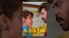 Tamil Full Movie MEENDUM NAKKEERAN