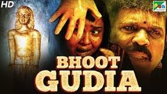 Bhoot Gudia 2019 New Horror Hindi Dubbed Movie | Baby Varsha, Sushmitha