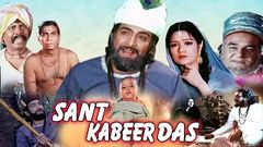 Shri Sant Kabeer Das | Superhit Hindi Devotional Full Movie