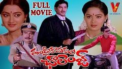 THANDRI KODUKULA CHALLENGE | TELUGU FULL MOVIE | KRISHNA | RADHA | SUMALATHA | V9 VIDEOS