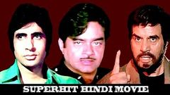 Teesri Ankh | Full Hindi Action Movie | Dharmendra Shatrughan Sinha Zeenat Aman HD