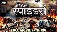 DEADLY SPIDERS 2020 New Released Hindi Dubbed Full Action Movie | Hollywood Movies In Hindi 2020