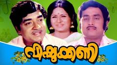 Vishukkani | Malayalam Full Movie | Prem Nazir | Sharada