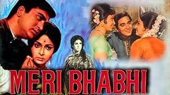 Meri Bhabhi (1969) | Full Hindi Movie | Sunil Dutt, Waheeda Rehman, Aruna Irani, Mehmood