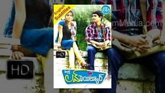 Love Failure (2012) Telugu Full Movie Siddharth - Amala Paul