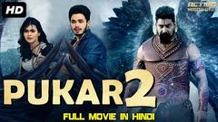 Chapter 3 (2019) Full Hindi Dubbed Movie | New South Indian Movies | New Hindi Dubbed Movie