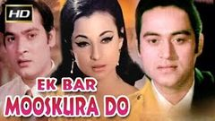 Ek Bar Mooskura Do 1972 - Social | Joy Mukherjee, Tanuja, Rajinder Nath, Bipin Gupta.