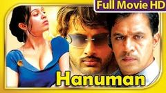 Hanumann | Full Tamil Movie | Hot Charmi