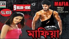 HINDI MOVIES 2014 FULL MOVIES – ACTION COMEDY MOVIES 2014 – BEST BOLLYWOOD MOVIES 2014