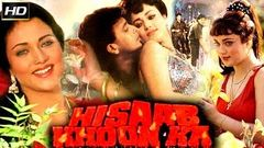 Hisaab Khoon Ka 1989 - Dramatic Movie | Mithun Chakraborty, Poonam Dhillon, Mandakini.