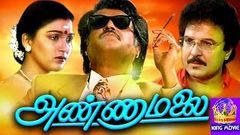 Velaikaran tamil full movie | rajanikanth new action movie | super hit tamil movie upload 2016