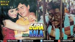 Gora Aur Kala Full Movie | Hindi Movies 2019 Full Movie | Hema Malini | Bollywood Movies