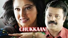 Chukkan 1994 Full Malayalam Movie I Suresh Gopi Gouthami