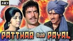 Patthar Aur Payal 1974 - Dramatic Movie | Dharmendra, Hema Malini, Vinod Khanna