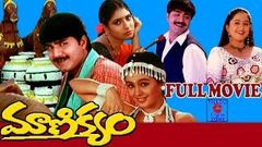 Pilla Nachindi (1999) - Full Length Telugu Film - Srikanth - Sanghavi - Rachana - EVV Sathyanarayana