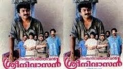 Nanma Niranjavan Srinivasan 1990 Full Malayalam Movie