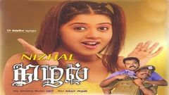 nizhal tamil full movie | Nizhal Tamil Movie | new releases 2015
