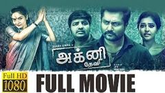 Agni Devi Full HD Movie With English Subtitles| Bobby Simha Madhu Bala Ramya Nambisan | MSK Movies