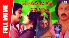 Naagin Ka Zeher - Full Hindi Movie | Kamal Haasan, Sripriya, R Muthuraman, Latha | Full HD