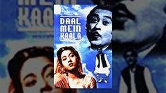 Daal Mein Kaala (1964) | Kishore Kumar, Nimmi | Bollywood Hindi Full Movie