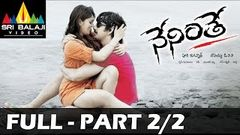 Neninthe Telugu Full Movie Ravi Teja Siya | Part 2 2
