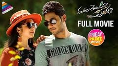 Marala Telupana Priya 2018 Telugu Full Movie | Prince Cecil | Vyoma Nandi | Friday Prime Movie